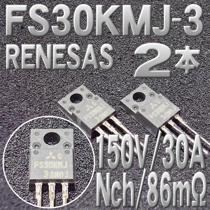 2SC1222 Japan-Transistor npn 45V 20mA 250mW